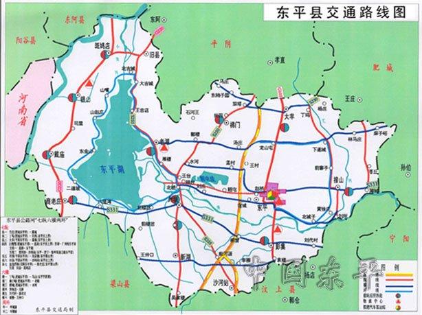 东平县公共交通路线查询信息表-地图查询服务-中国
